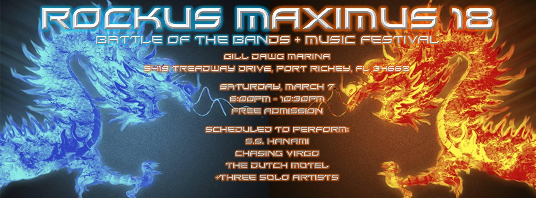 March 7 Rockus Maximus